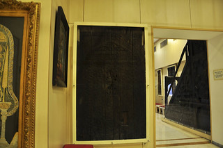 Etnoğrafya Müzesi