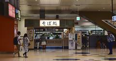 郡山 (briandodotseng59) Tags: asia japan jp toyko east color coth5 road street streetphoto nikkor nikon frame fullframe 35mm urban city people style japanese travel trip summer nippon jr 郡山