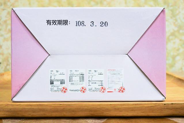 高山農場滴雞精_04_伴手禮首選四物雞精_阿君君愛料理-3166