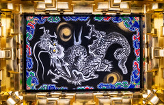 Enter the Dragon (amirdakkak1) Tags: dragon art japaneseart temple artistic drawing golden gold color colours artist japan japanese nikko town culture tradition township nature outdoorphotograph artphotography artphotograph