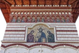 Rohia Manastirea