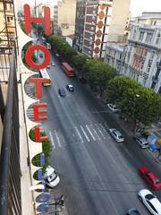 Hotel Ilios (skumroffe) Tags: hotelilios hotel ilios hotell sign skylt thessaloniki greece grekland hellas ellada egnatia