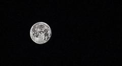 Full Moon Aug 2018 (Dave Kehs) Tags: fullmoon full moon canon 5d telescope deep space astro astrophotography california aliens