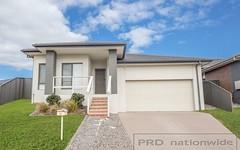 20 Hunterglen Drive, Bolwarra NSW