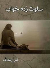 Salwat Zada Khuwab By Ibn E Abdullah Free Download (Anas Akram) Tags: ibn e abdullah urdu novels