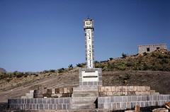 Boundary stone (motohakone) Tags: jemen yemen arabia arabien dia slide digitalisiert digitized 1992 westasien westernasia ٱلْيَمَن alyaman kodachrome paperframe