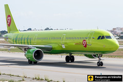 Airbus A321 S7 Airlines VQ-BQI (Ana & Juan) Tags: airplane airplanes aircraft airport aviation aviones aviación a321 s7 s7airlines taxiing airbus alicante alc leal spotting spotters spotter planes canon closeup iialcspotterday