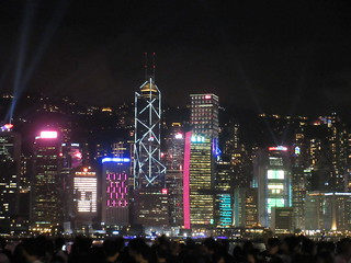 Skyline and laser show from Kowloon Public Pier, Hong Kong
