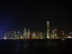 Victoria harbour Hong Kong (Dave Bickley) Tags: victoriaharbour harbour hongkong waterfront fareast
