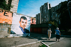 Block 62 (Mathijs Buijs) Tags: mural painting boy residential block women concrete street 62 novi beograd new belgrade serbia balkans eastern europe canon eos 5d mark mk iii