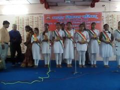 "Bharat Vikash Parishad <a style=""margin-left:10px; font-size:0.8em;"" href=""http://www.flickr.com/photos/130836153@N06/44581436942/"" target=""_blank"">@flickr</a>"