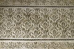 2018-4659 (storvandre) Tags: morocco marocco africa trip storvandre marrakech historic history casbah ksar bahia kasbah palace mosaic art