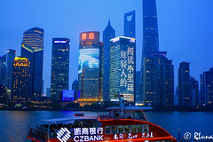 SHANGHAI (RLuna (Charo de la Torre)) Tags: shanghai china asia budismo pagoda arte cultura viaje photo turismo canon rluna rluna1982 instagramapp igers igersspain igersmadrid eos multicolor igerspain pudong bund laperladeoriente torre nocturna iluminación lights skyline