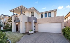 27 Montefiore Ave, West Hoxton NSW