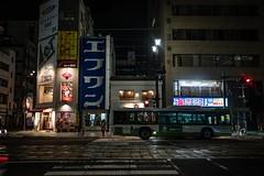 Hiroshima Night Scene (samstandridge) Tags: japan japanese road night buildings building city street travel adventure asia sam standridge sony alpha a7riii a7r a7 iii 3 tracks