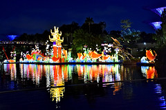 Leaping Over The Dragon Gate (chooyutshing) Tags: themedlanternsset lightedup leapingoverthedragongate midautumnfestival2018 display attractions dragonflylake gardensbythebay baysouth marinabay singapore