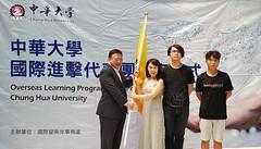 20180919_115846 (MichaelWu) Tags: 2018 september chu overseas learning program