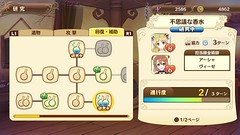 Nelke-and-the-Legendary-Alchemists-Ateliers-of-the-New-World_2018_09-03-18_010
