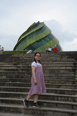 _DSC6470 (Quyr) Tags: dalat vietnam green smoke frog cloud tree forest langbiang lamdong portrait thunglungvang duonghamdatset