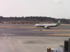 A330 B-16340 Tokyo Narita 26.02.18 (jonf45 - 4 million views -Thank you) Tags: eva air airbus a330302 b16340 narita airport a330 tokyo airliner civil aircraft jet plane video japan rjaa