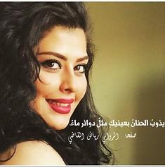 Riyad al kadi / رياض القاضي (رياض القاضي) Tags: riyad al kadi رياض القاضي كاظم الساهر احمد مراد