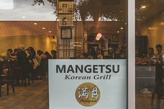 manetsu (vonclay) Tags: photography orange yellow light sun sunset horizon nikon d750 prime focus 35mm restaurant food foodie street korean korea usa florida melbourne