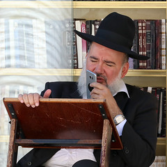 Cellular praying (Mussi Katz) Tags: pray praying jewish