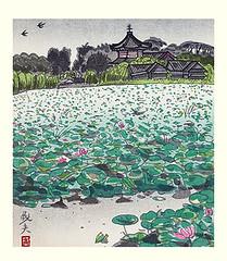Sacred lotus (Japanese Flower and Bird Art) Tags: flower sacred lotus nelumbo nucifera nelumbonaceae yoshio takagi modern woodblock print japan japanese art readercollection
