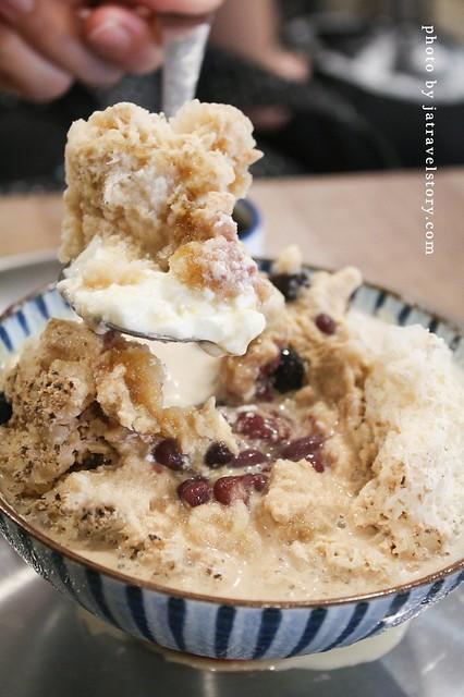 三角冰 鐵觀音醬茶香十足,手工奶酪綿密香甜!【捷運萬隆】三角冰冰品專賣店 @J&A的旅行