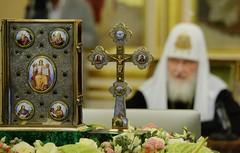 15. Внеочередное заседание Св. Синода РПЦ 14.09.2018