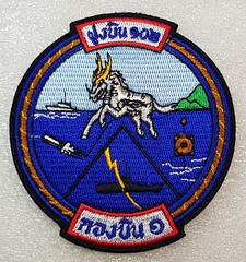 Royal Thai Navy 102 Squadron (Sin_15) Tags: royal thai navy squadron patch insignia badge aviation thailand air force naval