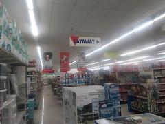 Actionway (Random Retail) Tags: kmart store retail 2017 seneca sc
