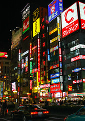 Neon lights in Shinjuku, Kanto region, Tokyo, Japan (Eric Lafforgue) Tags: billboard buildingexterior business businessfinanceandindustry capitalcities city citylife citystreet cityscape colorimage downtowndistrict famousplace futuristic illuminated img0563 incidentalpeople japan japaneseculture kantoregion kantōregion lifestyles modern neon night nightlife outdoors photography prosperity shopping skyscraper street streetlight tokyo tokyojapan travel traveldestinations
