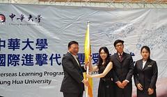 20180919_115446 (MichaelWu) Tags: 2018 september chu overseas learning program