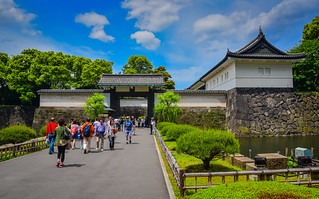 East Gardens of the Imperial Palace - Tokyo Japan