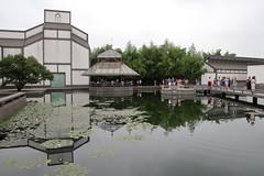 蘇州博物館 Suzhou Museum (沐均青) Tags: chinese travel summer china historical cultural lotus green water lake reflections rock buildings white