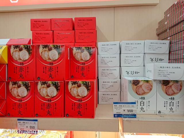 福岡機場必買-4682
