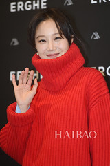gong-hyo-jin20 (zo1kmeister) Tags: turtleneck sweater chinpusher