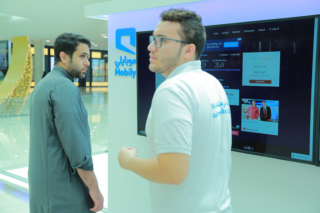 The World's newest photos of mobily - Flickr Hive Mind