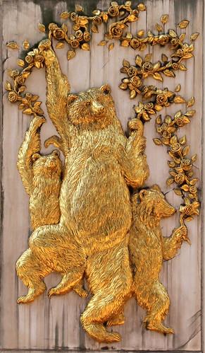 Russian Tea Room Bear