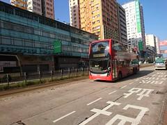 KMB Alexander-Dennis Enviro500 MMC Facelift 12m VL7538 269D (Thomas Cheung Bus Photography) Tags: kmb kowloon motor bus hong kong public transport mass transit alexanderdennis enviro 500 enviro500 mmc facelift adl doubledecker sony z5premium