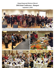 "Joint Conference 2018 - Banquet • <a style=""font-size:0.8em;"" href=""http://www.flickr.com/photos/145209964@N06/44852730211/"" target=""_blank"">View on Flickr</a>"