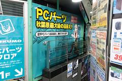 パソコン 画像16