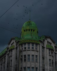 Before the Rain   #itisraining #bank #thunder  #d3100 #nikon #architecture  #ukraine #lviv (buyanivska1968) Tags: nikon ukraine d3100 lviv architecture bank thunder itisraining