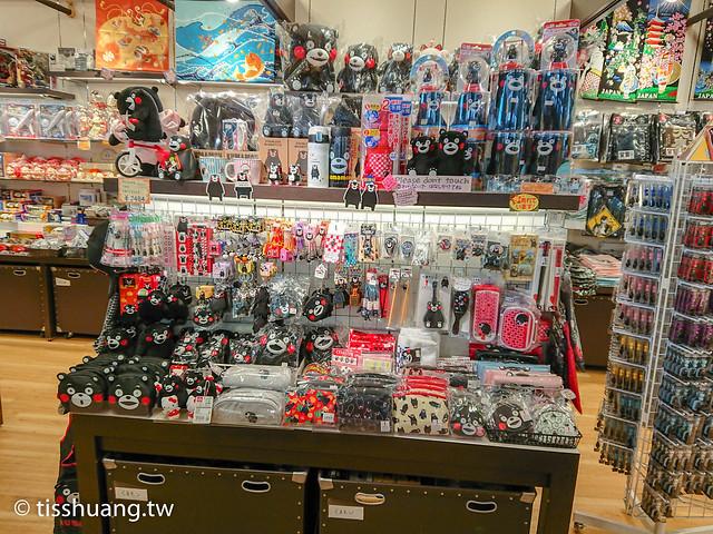 福岡機場必買-4661