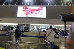 IMG_3981 (Mud Boy) Tags: china peoplesrepublicofchina prc shanghai pudong airport transit transportation pvg shanghaipudonginternationalairport shanghaipudonginternationalairportisoneoftwointernationalairportsofshanghaiandamajoraviationhubofchinapudongairportmainlyservesinternationalflightswhilethecitysothermajorairportshanghaihongqiaointernationalairportmain s1yingbinexpypudongxinqushanghaishichina