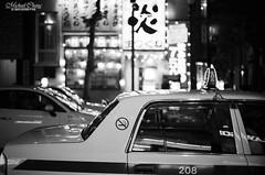 都是夜歸人 ([M!chael]) Tags: nikon f3hp 5014 ai fuji iso400 業務用 manual film japan hakodate sapporo night bw nikkor
