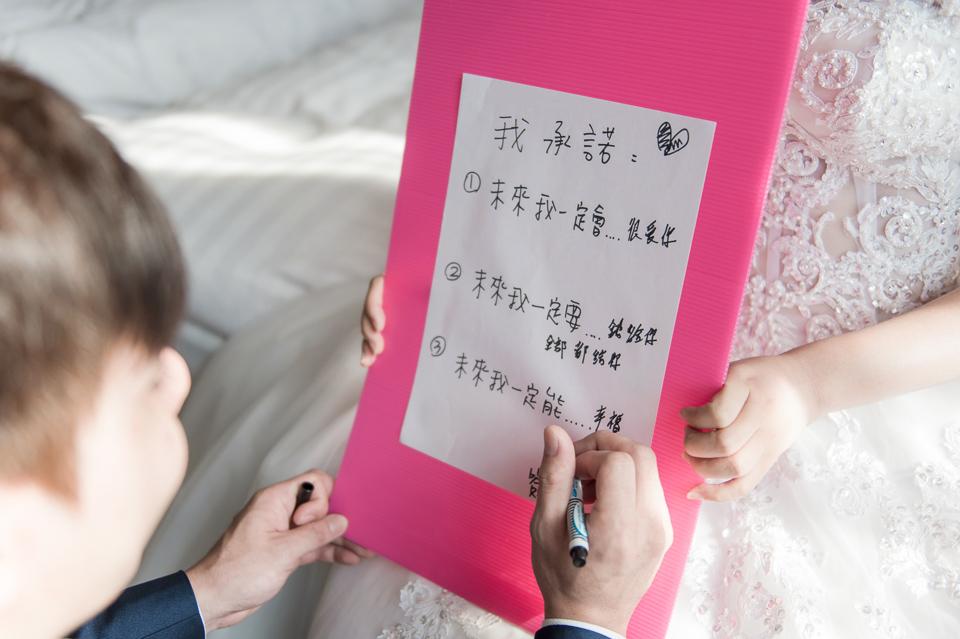 高雄婚攝 海中鮮婚宴會館 有正妹新娘快來看呦 C & S 033