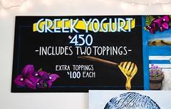 Greek Yogurt (Pixel & Smudge) Tags: chalkart chalkboard art chalk