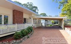280 McCaffrey Drive, Rankin Park NSW